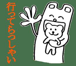 Pro-bear's cub sticker #4760107