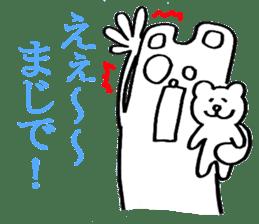 Pro-bear's cub sticker #4760109