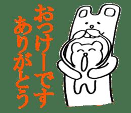 Pro-bear's cub sticker #4760111