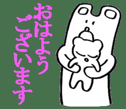 Pro-bear's cub sticker #4760112