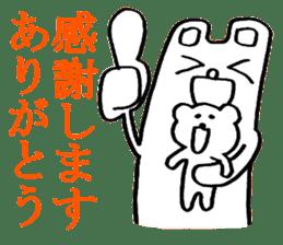 Pro-bear's cub sticker #4760114