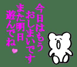 Pro-bear's cub sticker #4760117