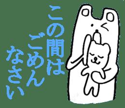 Pro-bear's cub sticker #4760118