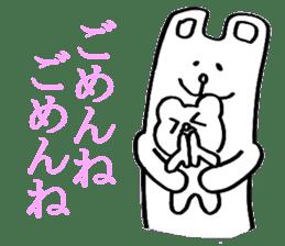 Pro-bear's cub sticker #4760120