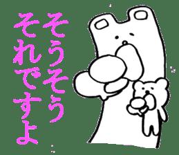 Pro-bear's cub sticker #4760125