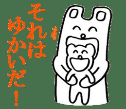 Pro-bear's cub sticker #4760127