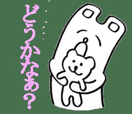 Pro-bear's cub sticker #4760131
