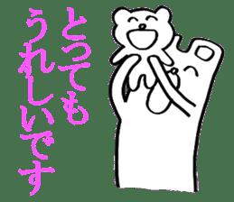 Pro-bear's cub sticker #4760132