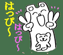 Pro-bear's cub sticker #4760134