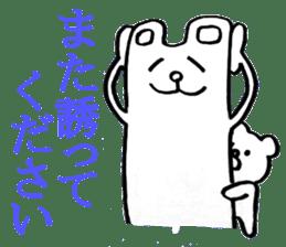 Pro-bear's cub sticker #4760137