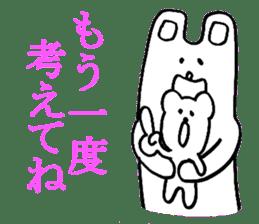 Pro-bear's cub sticker #4760138