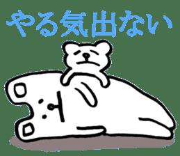 Pro-bear's cub sticker #4760139