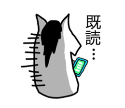 Monjirou of horse sticker #4761480