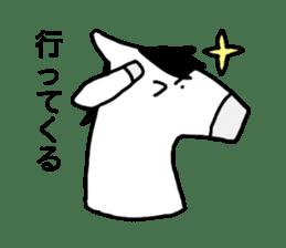Monjirou of horse sticker #4761483