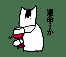 Monjirou of horse sticker #4761484