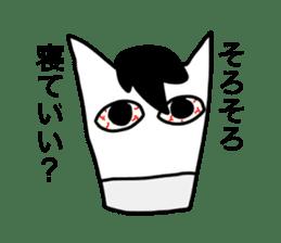 Monjirou of horse sticker #4761486