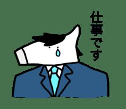 Monjirou of horse sticker #4761489