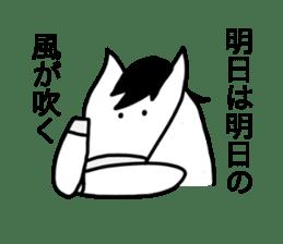 Monjirou of horse sticker #4761493