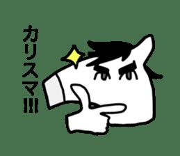Monjirou of horse sticker #4761494