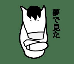 Monjirou of horse sticker #4761496