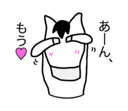 Monjirou of horse sticker #4761500