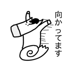 Monjirou of horse 2 sticker #4761664