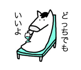 Monjirou of horse 2 sticker #4761680