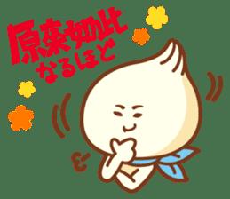 NATTO BOY in TAIWAN sticker #4762108