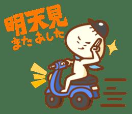 NATTO BOY in TAIWAN sticker #4762109