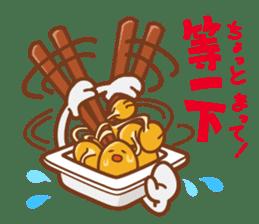 NATTO BOY in TAIWAN sticker #4762110