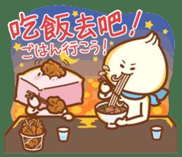 NATTO BOY in TAIWAN sticker #4762113