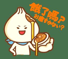 NATTO BOY in TAIWAN sticker #4762127