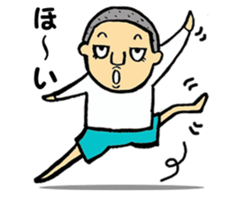 kurikuri brothers sticker #4763272