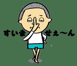 kurikuri brothers sticker #4763274