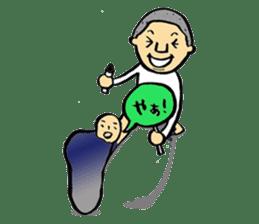kurikuri brothers sticker #4763275
