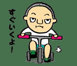 kurikuri brothers sticker #4763277