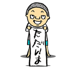 kurikuri brothers sticker #4763282