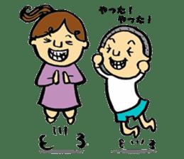kurikuri brothers sticker #4763295
