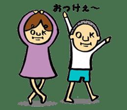 kurikuri brothers sticker #4763296