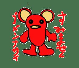 Phantom Fumetsusagao sticker #4763368