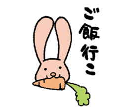 The slender rabbit sticker #4763672