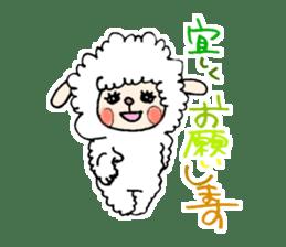 Mei Mei's every day sticker #4764189