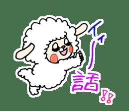 Mei Mei's every day sticker #4764202