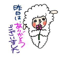 Mei Mei's every day sticker #4764205