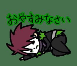 Raia-kun sticker #4765151