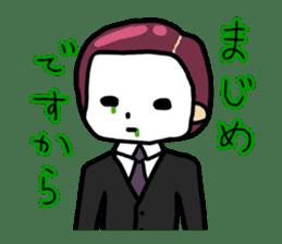 Raia-kun sticker #4765153