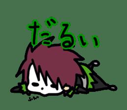 Raia-kun sticker #4765155