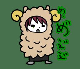 Raia-kun sticker #4765156