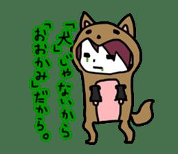 Raia-kun sticker #4765157