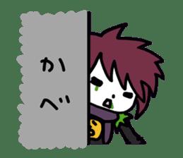 Raia-kun sticker #4765164